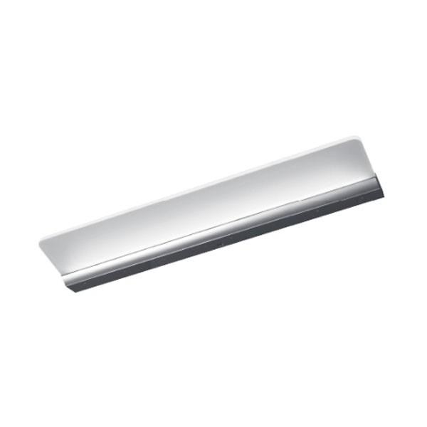 Pelipal Aufsatzleuchte LEDplus für Spiegelschrank  (EB-LS-AK-600F)